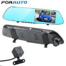 Grabadora de conducción de vídeo DVR para coche, cámara de salpicadero, espejo retrovisor de doble canal, pantalla IPS, visión nocturna, imagen de marcha atrás