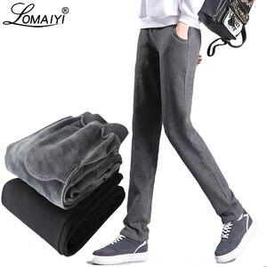 Image 5 - LOMAIYI Plus Size Winter Warm Pants For Women Korean Sweatpants Womens Trousers Female Black Soft Fleece Cotton Pants BW032