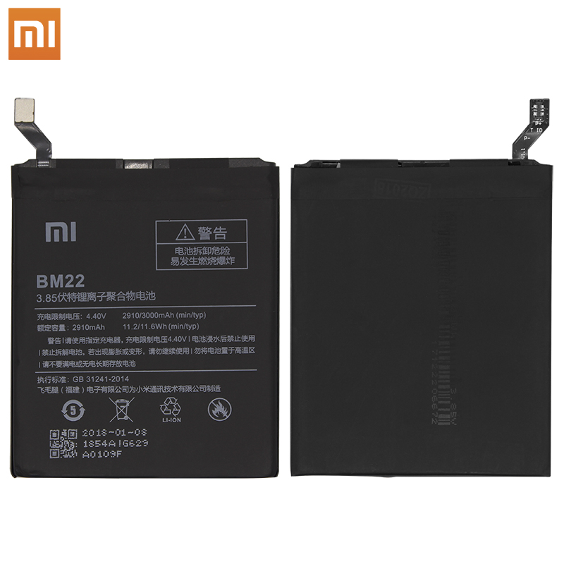 Image 2 - Xiao Mi Original Phone Battery BM22 for Xiaomi Mi 5 Mi5 M5 3000mAh High Quality Replacement Battery Retail Package Free Tools-in Mobile Phone Batteries from Cellphones & Telecommunications on