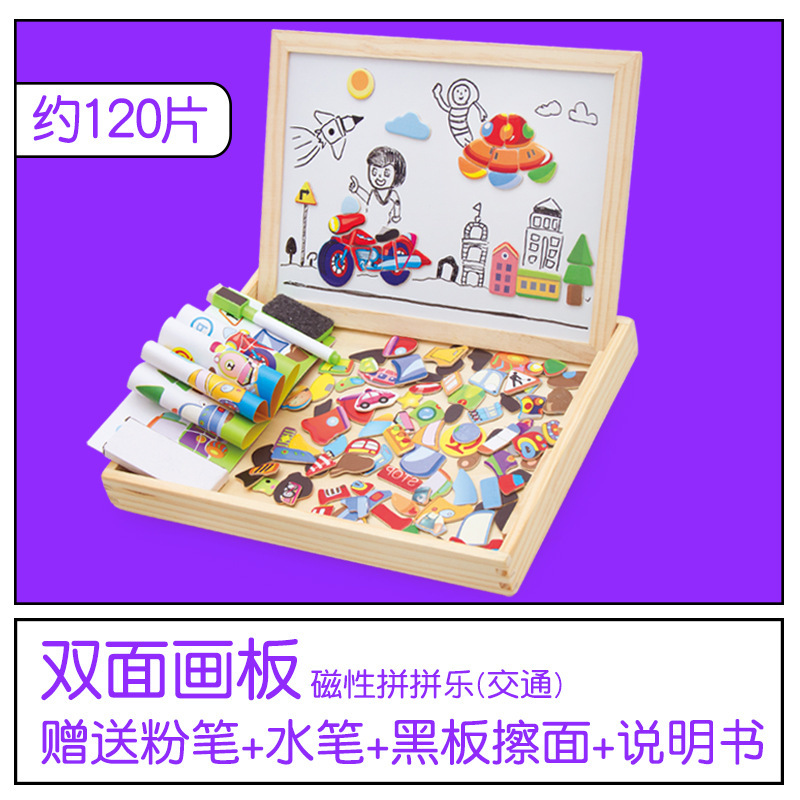 Wood System Children Saors Magnetic Animal Joypin Educational Sketchpad 3D Puzzle Model Flexible Writing Board Blackboard