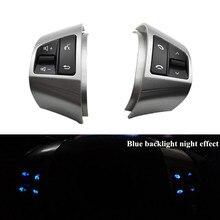 สำหรับ Hyundai Elantra 2008  Multi Function พวงมาลัยปุ่มเสียงเพลงสวิทช์ควบคุม BlueBacklight พร้อม Bluetooth