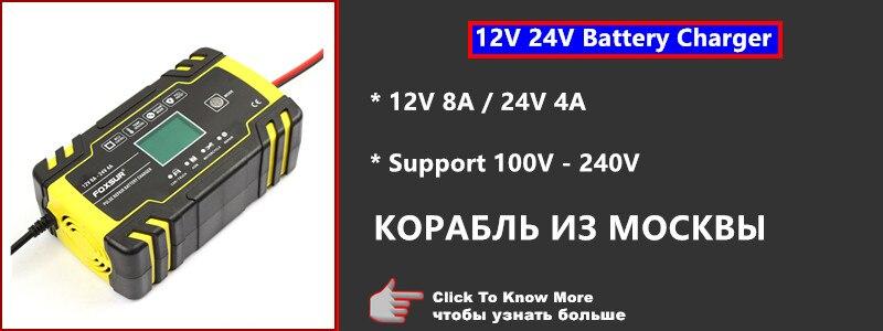 24V-12V-battery-charger-1_副本