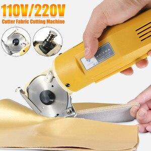 Efficient 170W 70mm Electric C