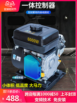 Electric vehicle range extender 48V battery car 60V72 volt frequency conversion tricycle four-wheel battery car generator