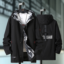 Brieuces New Arrival Fashion Suepr Large Men Loose Casual Windbreaker Mens Jackets And Coats Plsu Size 5XL 6XL 7XL 8XL 9XL 10XL plus size 10xl 8xl 6xl 5xl 2018 new arrival leather jackets men outwear solid casual men s coats autumn