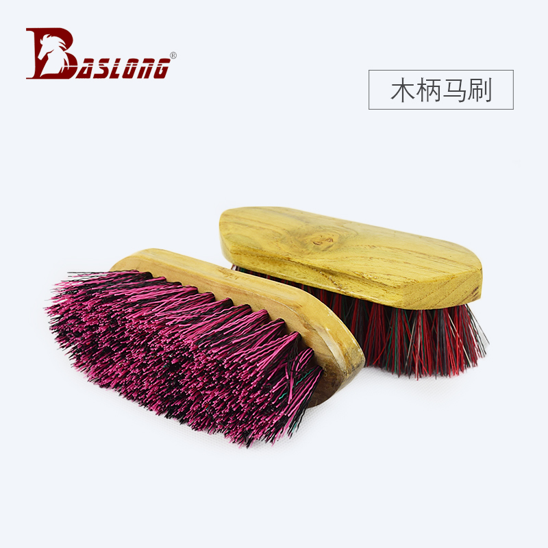 Horse Brush Wood Handle Horse Cleaning Tools