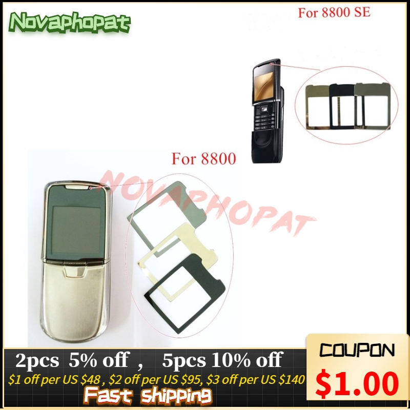 Novaphopat Black Glass Screen For Nokia 8800 Classic / 8800SE 8800 SE 8800 Sirocco Glass Mirror Lens Panel + Tracking