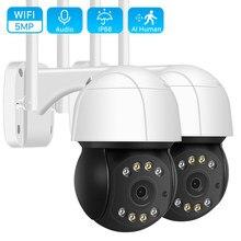 Caméra de surveillance dôme extérieure PTZ IP WiFi hd 2MP/1080P, dispositif de sécurité sans fil, avec Zoom numérique x4, détection humaine et ia