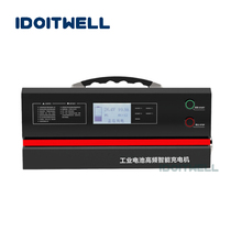 цена на Custom 60V 30A Automatic battery charger FPC can bus control 60V battery pack charger Professional High Power charger & display
