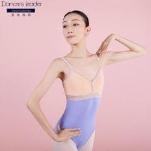 Балетное трико тренировочная одежда ромбовидный бархатный балетный