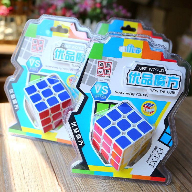 6x6x6cm Magic Cube Puzzle Cubes Professional Speed Cubo Rubiks Cube  Educational Toys For Students