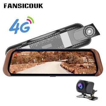 4G Car DVR 10'' ADAS Streaming Rearview Mirror Car Camera 1080P GPS Bluetooth Dash Cam Video Recorder Auto Registrar M786
