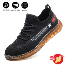 스틸 발가락 보호 안티 슬립 펑크 증거 안전 신발 Unisex 안전 부츠 작업 스니커즈 통기성 신발 рабочая обувь