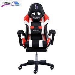 Высококачественный стул WCG,  компьютерный стул, офисное кресло с подставкой для ног, кресло для лежа и подъема бесплатная доставка