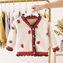 Baby Girl Kids Coat Cotton Leisure Daily Lovely Strawberry Knitted Winter Autumn Costume Sweet Printed Fleece Cardigan Coat