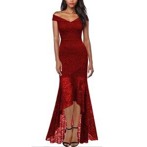 Image 5 - Kaunissina sereia vestidos de cocktail elegante renda magro fora do ombro sexy vestido de festa banquete sólidos vestidos de baile