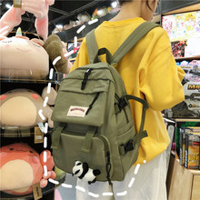 New Trend Female Backpack Fashion Women Backpack College School School