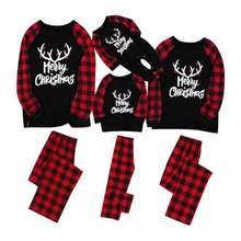 Одинаковые рождественские пижамы для всей семьи Рождественский