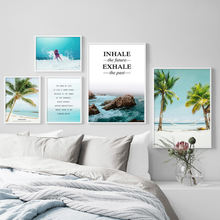 Морской пляж кокосовое дерево серфинга цитаты стены Художественная