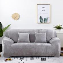 Elastische Spandex Sofa Cover Strakke Wrap All inclusive Bank Dekt voor Woonkamer Sectionele Sofa Cover Love Seat Patio meubels