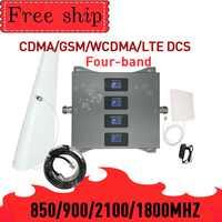HOT! 850 900 1800 2100mhz komórkowy wzmacniacz sygnału GSM cztery-Band GSM wzmacniacz sygnału komórkowego 2G 3G 4G LTE komórkowy wzmacniacz GSM DCS WCDMA
