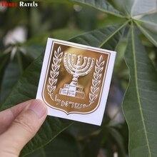 Three Ratels MT 032#60*51мм 1 2 шт герб Израиля  металлические наклейки на авто телефон золотой никель стикер наклейки на ноутбук