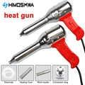 500/700W plastic verstelbare lastoorts heteluchtpistool 100-450 graden voltage 220 v-240 v huidige 50-300L Min temperatuur gereedschappen