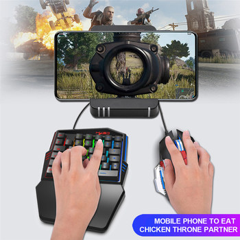 35 Buttons Gaming Keyboard Mechanical Keyboard Mouse Backlight Gaming Key-Pad Mouse for Android Mobile Phones Accessories