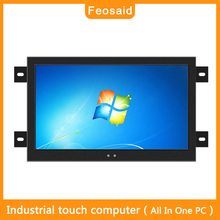 Feosaid 14 inch industrial computer All In One PC Fanless cooling Resistive touch core i3 I5 I7 J1900 4G 32G ssd wifi win7 win10
