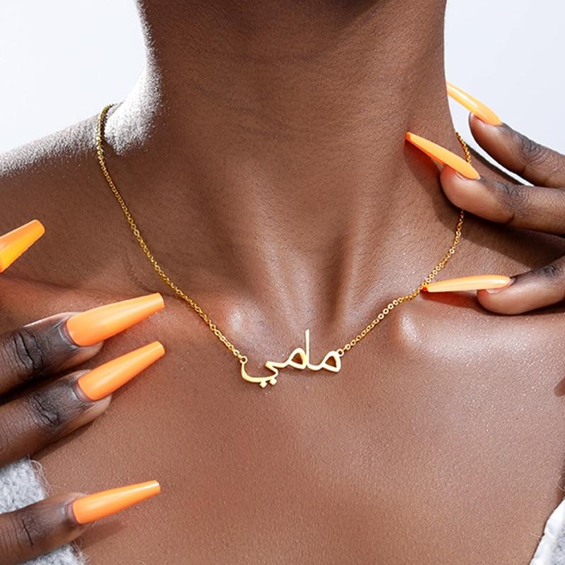 Заказное арабское имя ожерелья для женщин Персонализированная золотая цепочка из нержавеющей стали исламские ожерелья ювелирные изделия ...