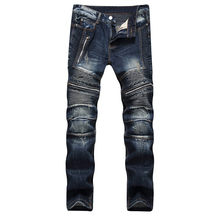 2021 AUTUMN Spring Men's Ripped Street HIP HOP Punk Stretch Bike Jeans Trendy Holes Straight Denim Trouers