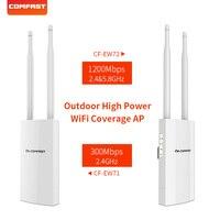 Comfast 300-1200Mbs 2.4 & 5.8G 듀얼 밴드 실외 라우터 브리지 무선 AP WIFI 신호 확장기 WIFI 포인트 액세스 CF-EW72