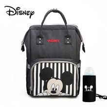 디즈니 미키 미니 여행 기저귀 가방 Bolsa Maternidade 방수 유모차 가방 USB 아기 병 따뜻한 엄마 배낭 기저귀 가방