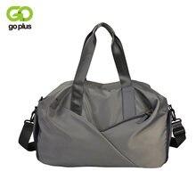 Сумка для багажа goplus переносная дорожная сумка с коротким