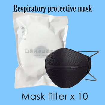 1/5pcs reusable face mask Industrial grade dustproof masque de protection replaceable filter masks protective breathing masks