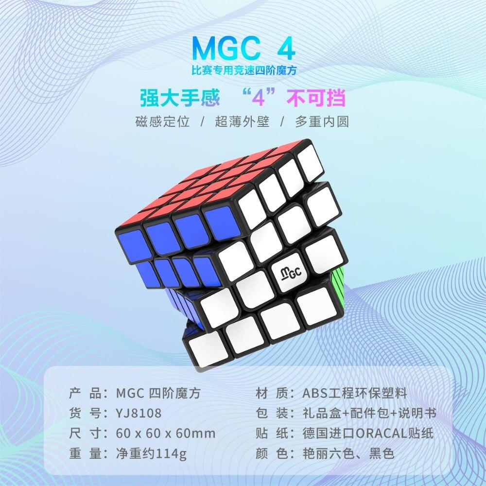 8108-MGC四阶魔方详情图_02