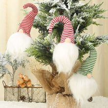 2019 Christmas Gnome Lighting Plush Doll Pendant with Long Beard and Striped Hat Xmas Night Light Hanging Ornament Decoration X