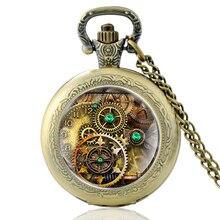 High Quality Vintage Steampunk Gear Glass Dome Bronze Quartz Pocket Watch Classic Men Women Punk Necklace Pendant Gifts
