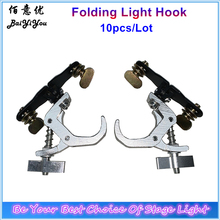 10pcs/Lot Aluminum Stage Light Fold Hook Loading 120Kg Truss Tube 5R 7R Moving Head Beam Light Omega Fold Clamp With Fix Screws