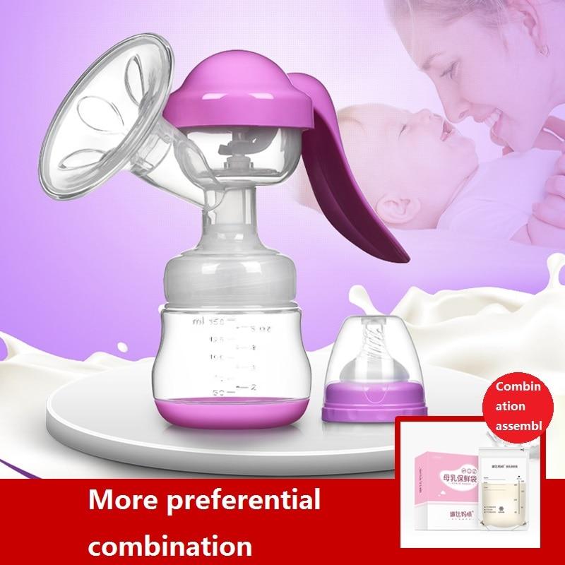 Manual Breast Pump Big Suction Maternal Supplies Milking Machine Breast-drawing And Breast-feeding Massage
