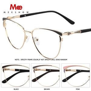 Image 4 - MEESHOW Glasses Frame Brand women cat eyes Prescription Eyeglasses Female Myopia Optical Frames Clear Spectacles Eyewear 2020