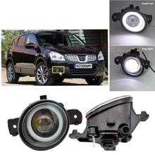 2PCS Fog Lamp Assembly Super Bright LED Fog Light For Qashiqai NJ10 +2 For Nissan Primera Micra March Pathfinder Sunny