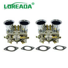 2PCS X 40 IDF CARBY Carburetor 2 Barrel For WEBER 40 IDF For Bug Volkswagen Beetle Fiat