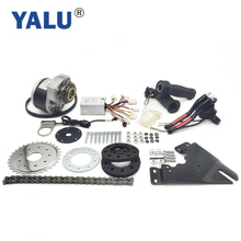 Yalu 24V 250W Links Vrijloop Drive Diy Mountain Elektrische Fiets Motor Kit Met Pas Sensor En Rubber Deel MY1016Z2 Ebike Kit