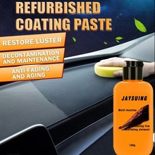 Автомобильный интерьер Авто Кожа отремонтированный покрытие паста агент многофункциональный кожаный ремонт очиститель на сиденье в машину на диван кожа