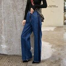 2019 autumn Korean simple and comfortable jeans high waist straight women wide leg pants