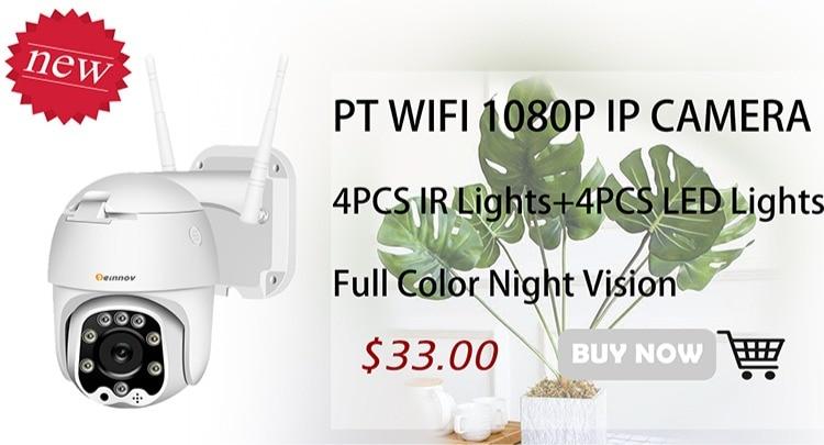 H90731ae9c1814256a4db0142cedd1d26G Einnov Wifi IP Camera Wireless Security Camera Outdoor 1080P HD Surveillance Camara Audio Onvif 2MP IR Night Vision P2P Yoosee