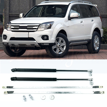 For Great Wall Haval H3 H5 2005 -2016 Car Bonnet Hood Support Hydraulic Rod Strut Bars Lift Spring Shock Bracket Car Styling 2016 spring