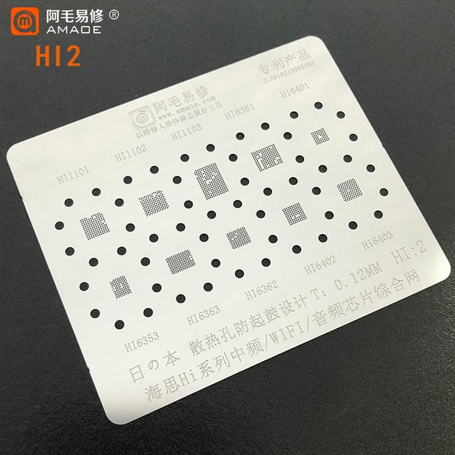 Amaoe BGA reballing stencil For HI1101 HI1102 HI1103 HI6361 HI6401 HI6353 HI6363 HI6362 HI6402 HI6403 WiFi IC Chip Tin Plant Net 1