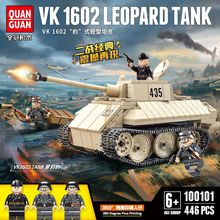 цена на Technic Military WW2 Tank Truck Building Blocks Model Army Soldier Trooper Minifigures Car Wars Clone Bricks Weapon Idea Set Toy